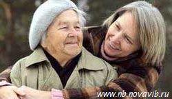 Как обеспечить себя в старости