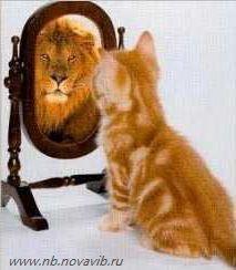 Высокая самооценка - достижение успеха