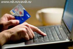 безопасность использования банковских карт