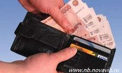Благополучие жизни не в деньгах