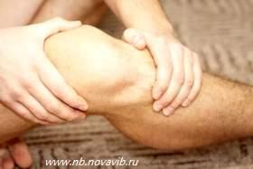 ноющая боль в колене