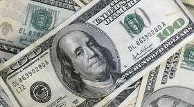 где выгоднее хранить деньги